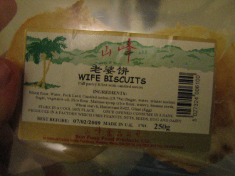 wife biscuits package