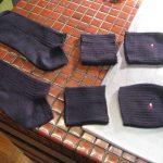 cut socks